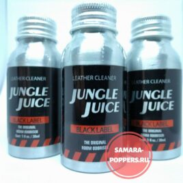 JUNGLE JUICE Black Lable 30 ml Aluminium serious